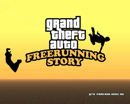 Freerurinng Story 1.8+UPC 2